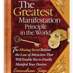 manifestation principle